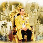 พระราชดำรัสพระราชทานพิธีเปิดการประชุมยุวพุทธิกสมาคม ๑๒ ธันวาคม ๒๕๑๓
